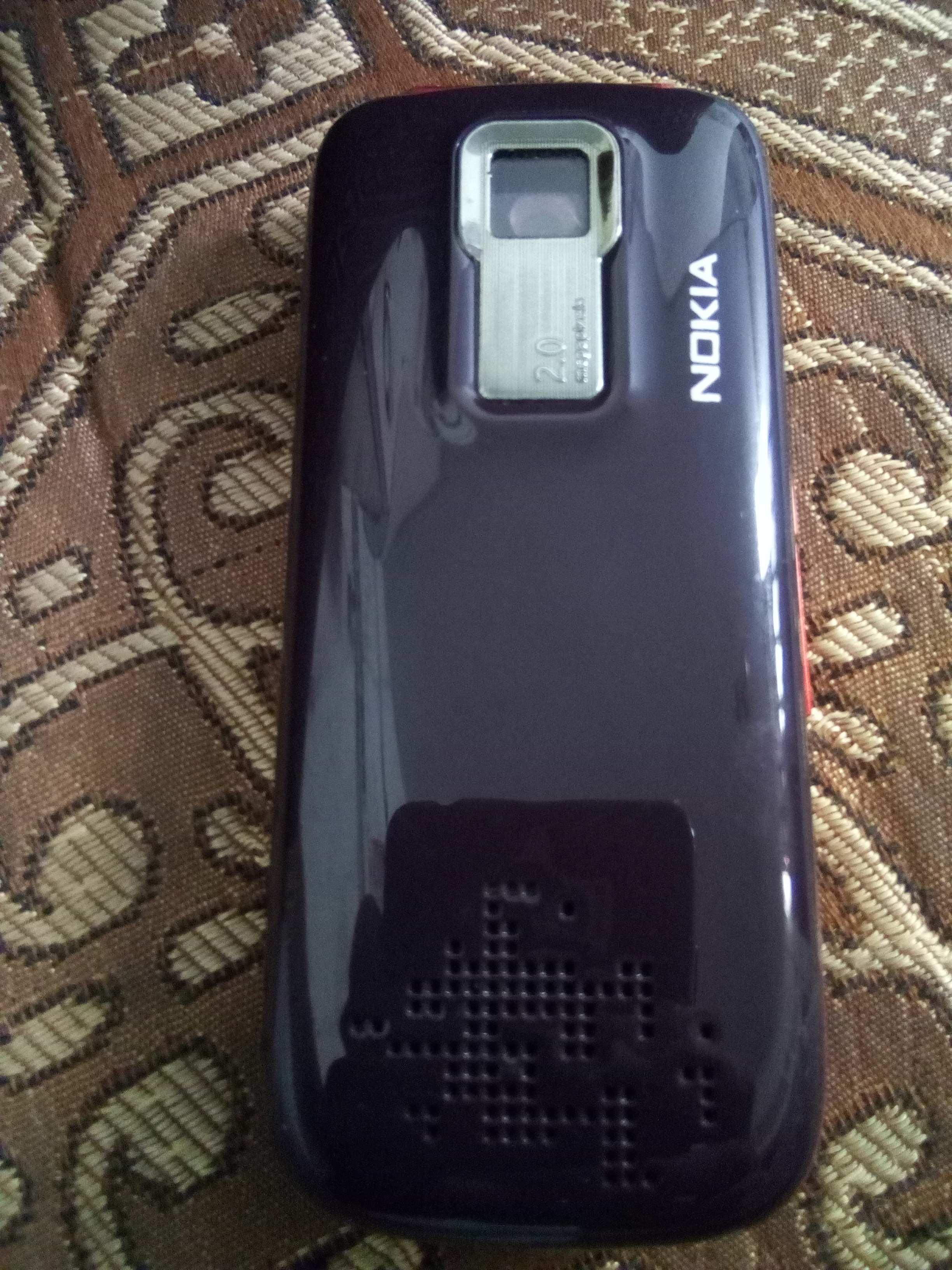 Nokia music express 5130 - photo 2