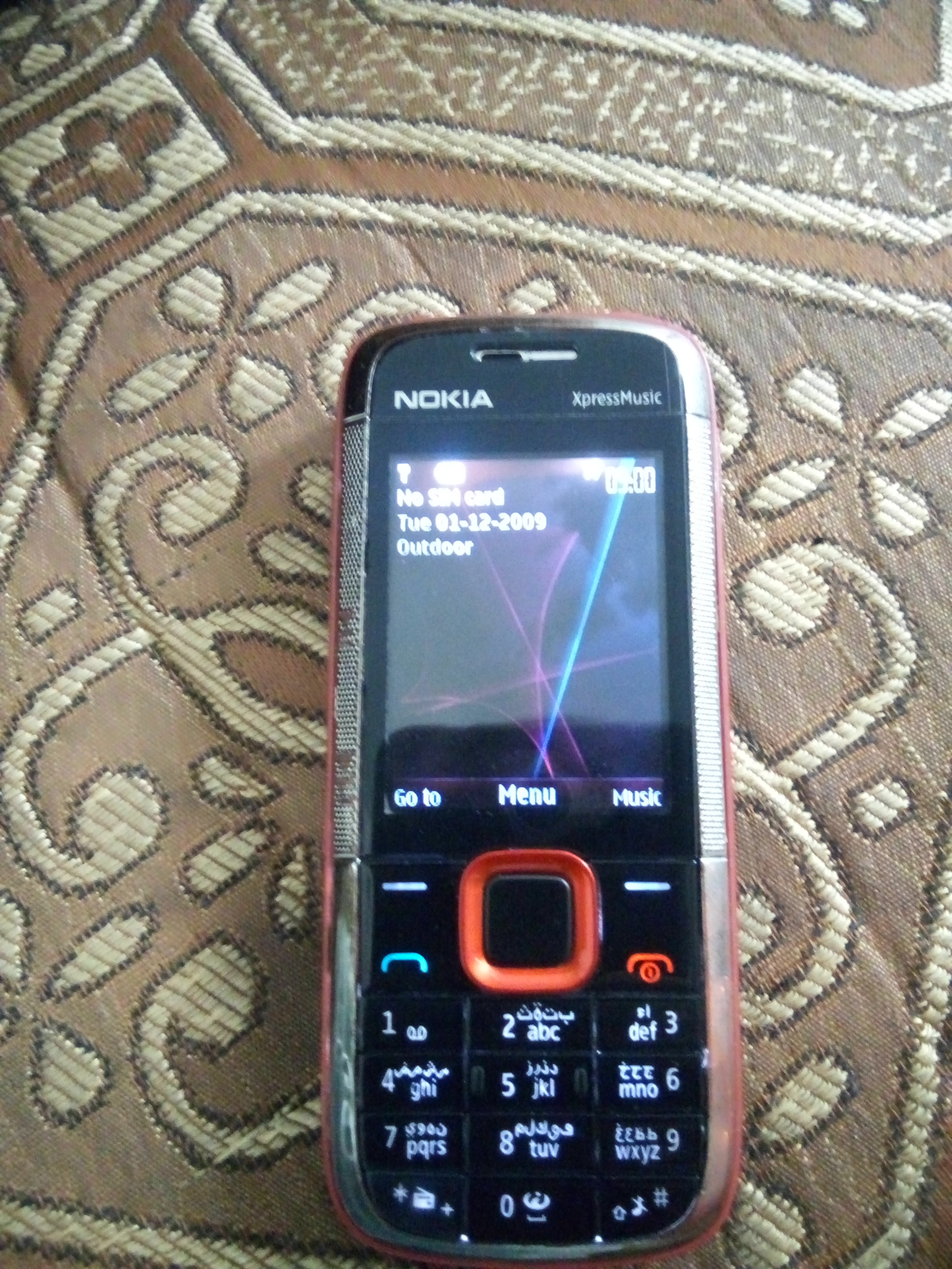 Nokia music express 5130 - photo 3