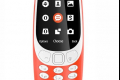 Buy Nokia 3310 for best discounted price - Photos