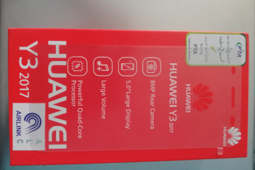 thumb_huawei-y3-2017-for-sale-1010-with-6-months-warranty-vs1wx.jpg