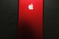 iphone 7 128 gb - iphone 7 red - with original cable and charger - Photos