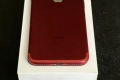 thumb_iphone-7-product-red-128-gb-v9s.jpg