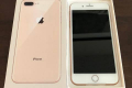 IPHONE 8 Plus GOLD 64gb Pta approved water pack korea set - Photos