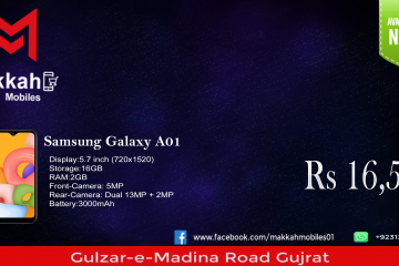 Samsung Galaxy A01 Makkah Mobiles Gujrat - Photos