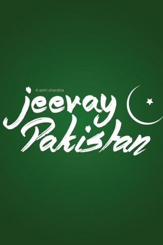 Jeevay Pakistan  free mobile background