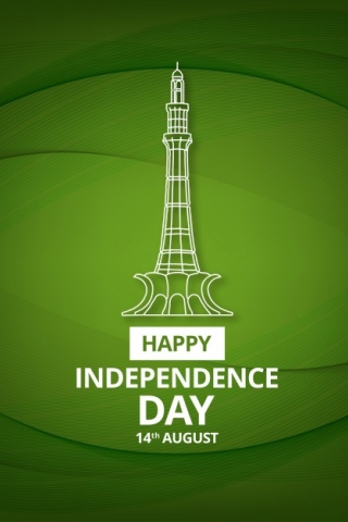 Happy Independence Day Download Mobile Wallpaper