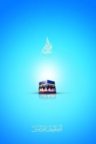 Eid-ul-Adha 2017  free mobile wallpapers