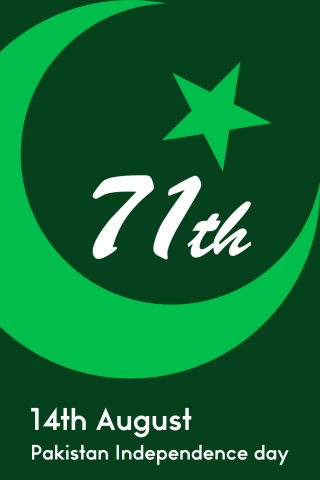 Pakistan 71th Independence Day  free mobile wallpapers