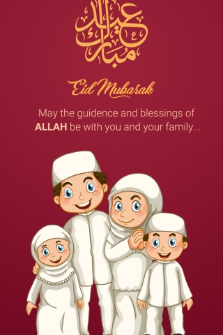 Family Eid Mubarak  free mobile wallpapers