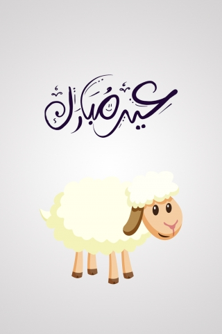 Sheep Wishes Eid Mubarak  free mobile background