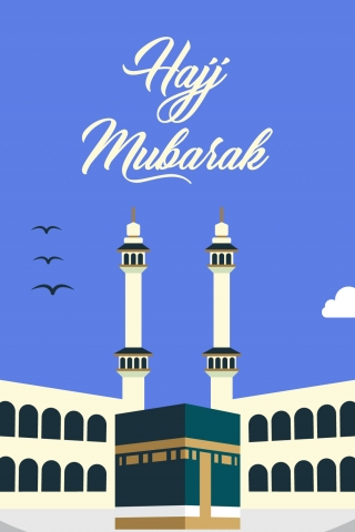 Hajj Mubarak  free mobile background
