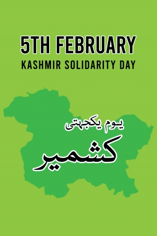 Kashmir Solidarity Day - 5th February   free mobile wallpapers