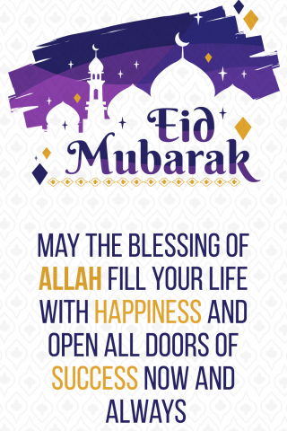Best Wishes of Eid-ul-Adha 2020  free mobile wallpapers