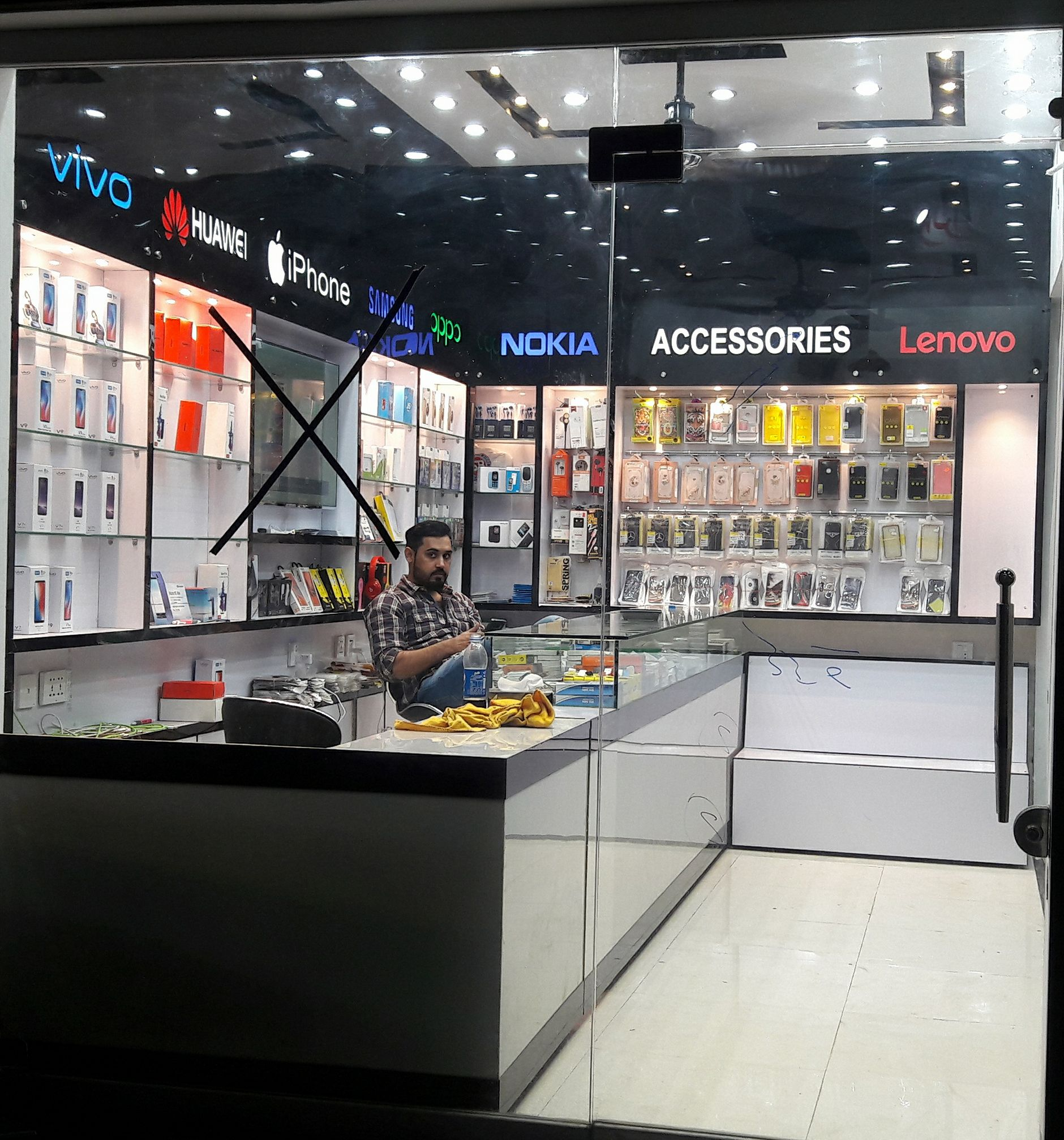 AL-Fajar Mobiles shop cover