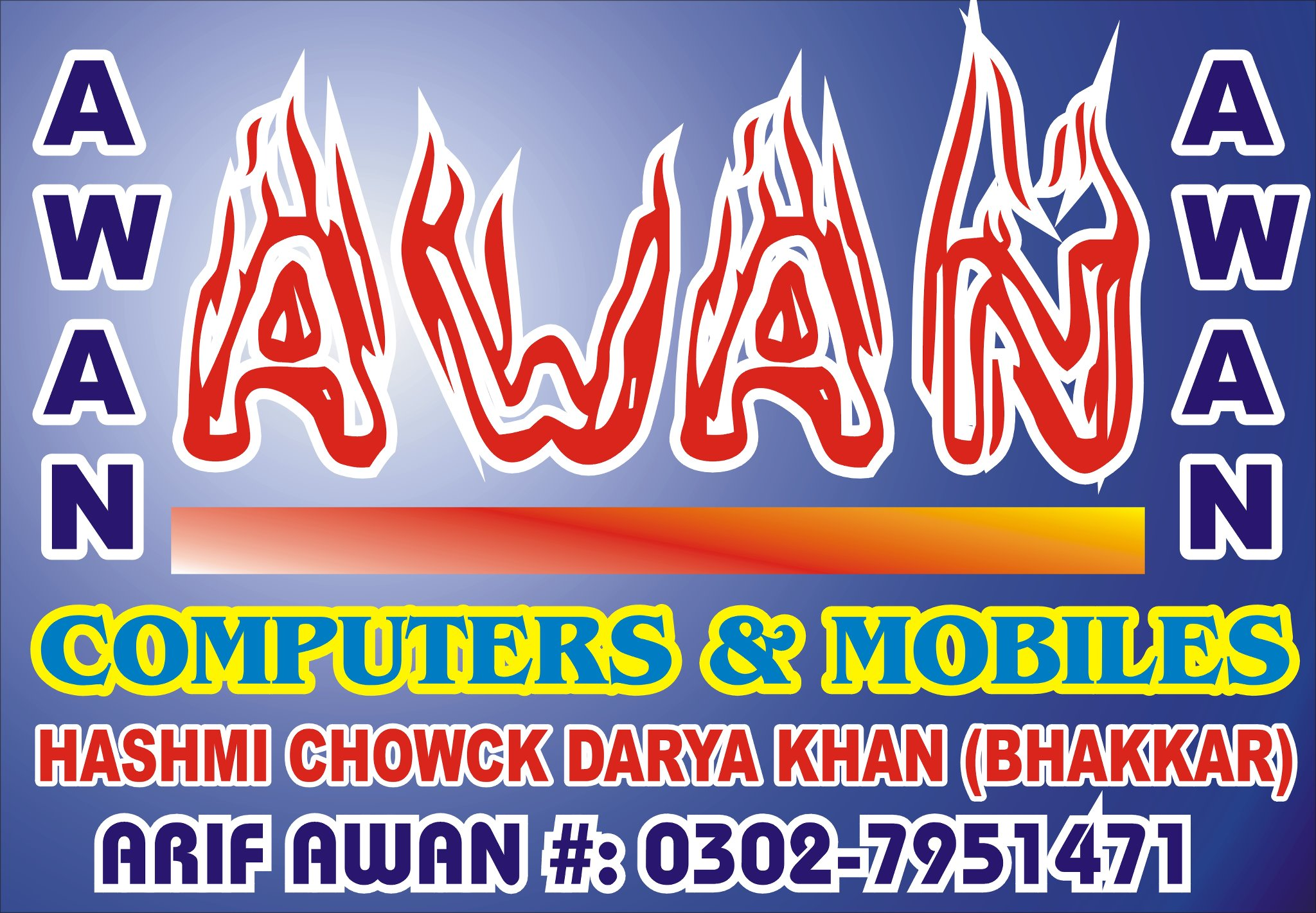 Awan Computers DK shop cover