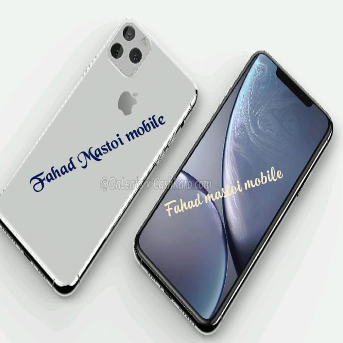 Fahad mastoi mobile shop cover