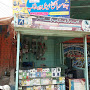New Jaddha Mobile and Ayzi Paysa Shop shop cover