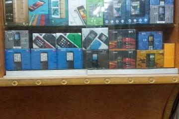 ZAIN Mobile shop Cover