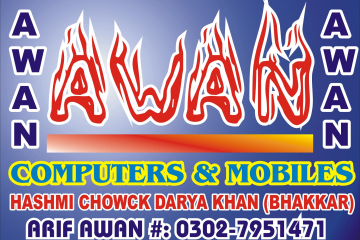Awan Computers DK shop Cover