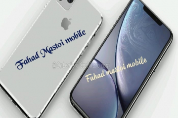 Fahad mastoi mobile shop Cover