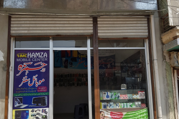 Hamza Mobile Center shop Cover