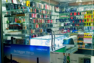 Umar Mobiles & Pouch House shop Cover